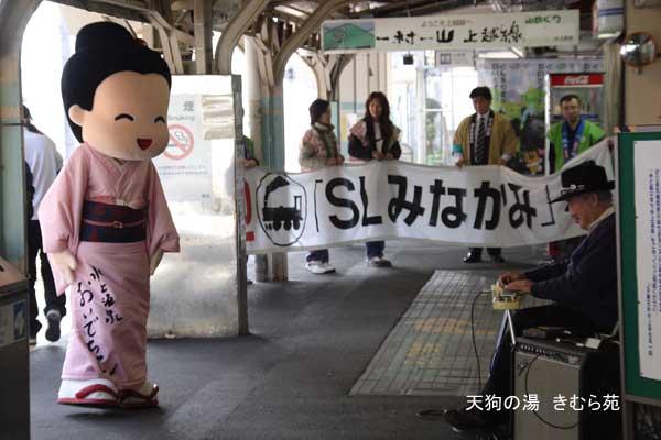 7 おいでちゃん 11月 014(S).jpg