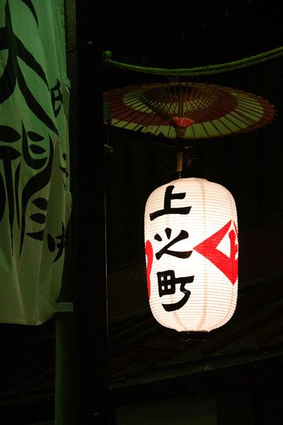 沼田まつり_112.JPG