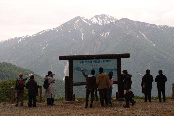 谷川岳 6月_038(S).jpg