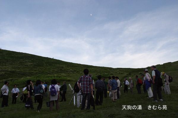 谷川岳 7月_002(S).jpg