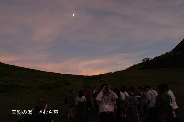 谷川岳 7月_044(S).jpg