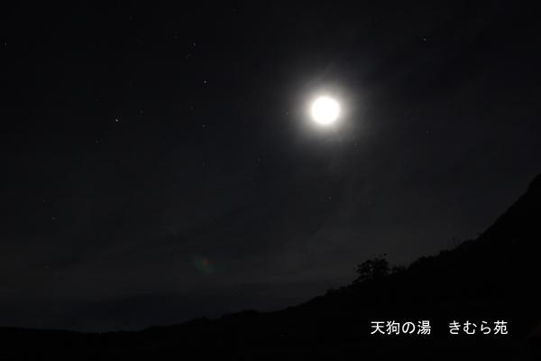谷川岳 7月_060(S).jpg