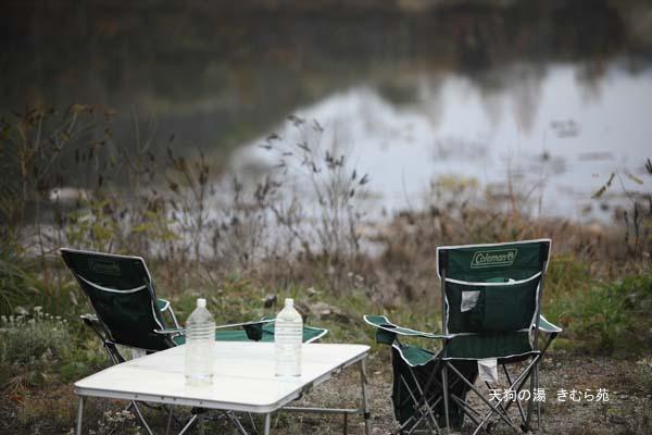 ならまた湖 11月_029(S).jpg