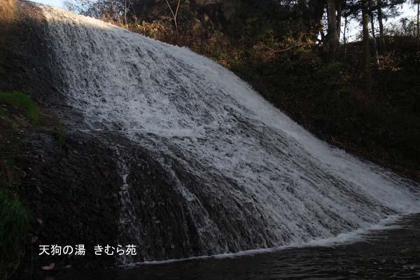 川場 11月_009(S).jpg