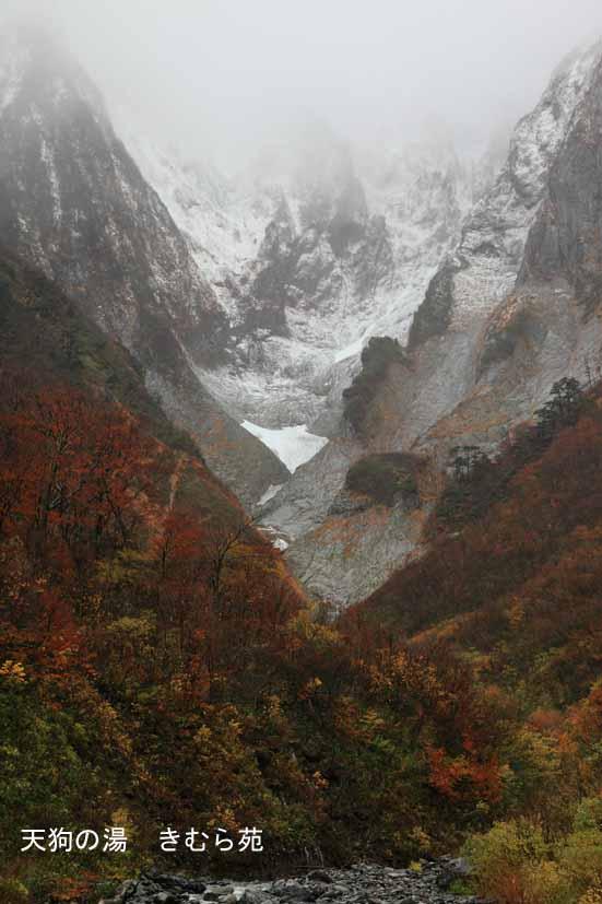 谷川岳 11月_003(S).jpg