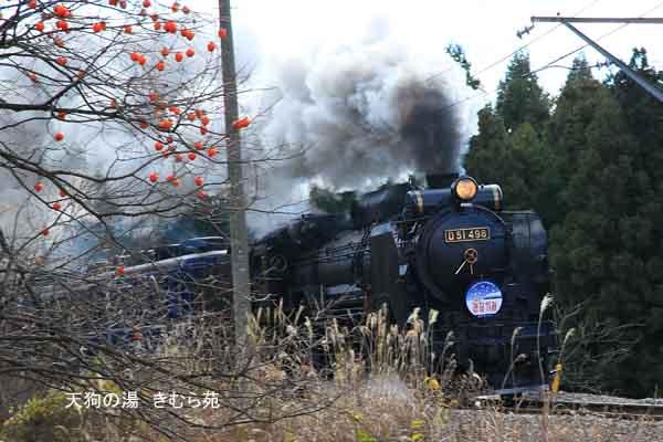 鉄道 11年12月_003(S).jpg