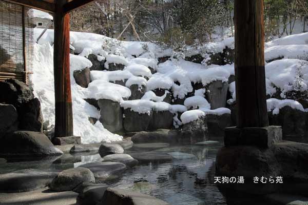 露天風呂 2月 001(S).jpg