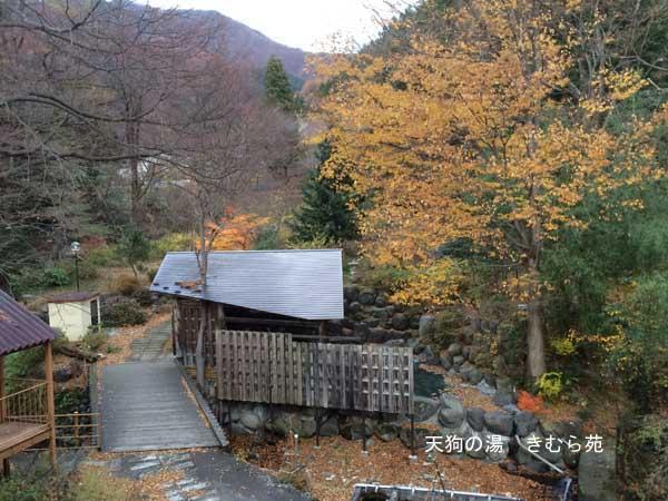 11月 露天風呂 �J(S).jpg