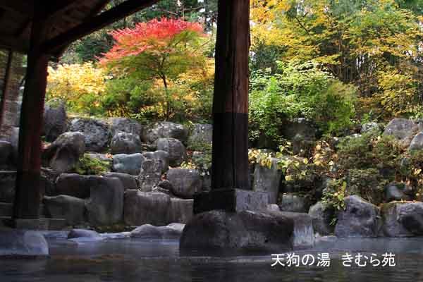 15 露天風呂 11月_015 (2)(S).jpg
