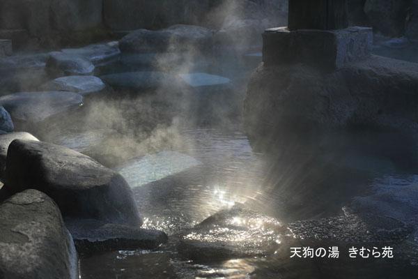 22 露天風呂 2月_034(S).jpg