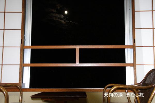 23 客室 11月_041(S).jpg