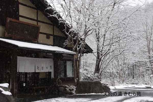 29 長野 11月_151(S).jpg