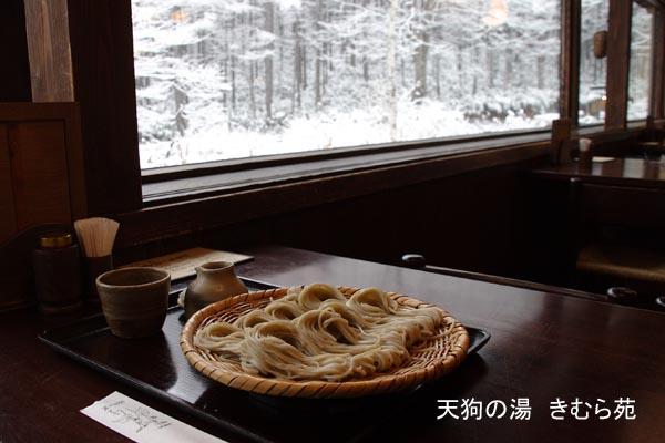 29 長野 11月_161(S).jpg