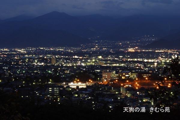 29 長野 11月_212(S).jpg