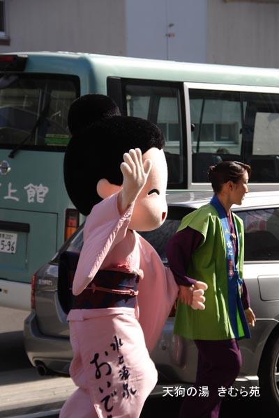 7 おいでちゃん 11月_037(S).jpg