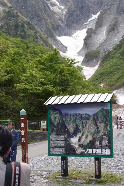 谷川岳 5月_083(S).jpg