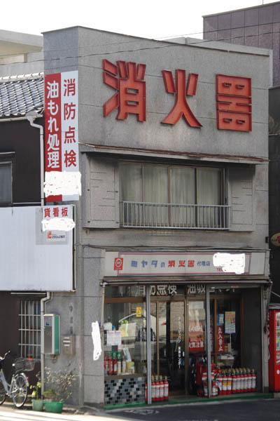 東京 09年9月_015.JPG