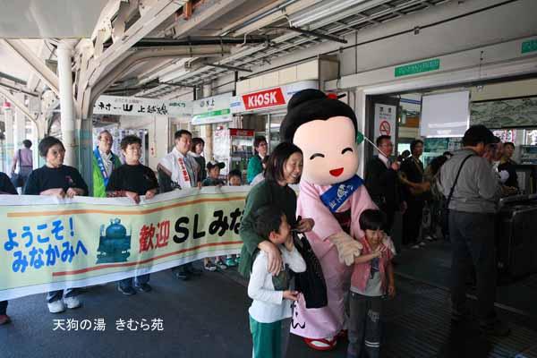 鉄道 11年9月_039(S).jpg