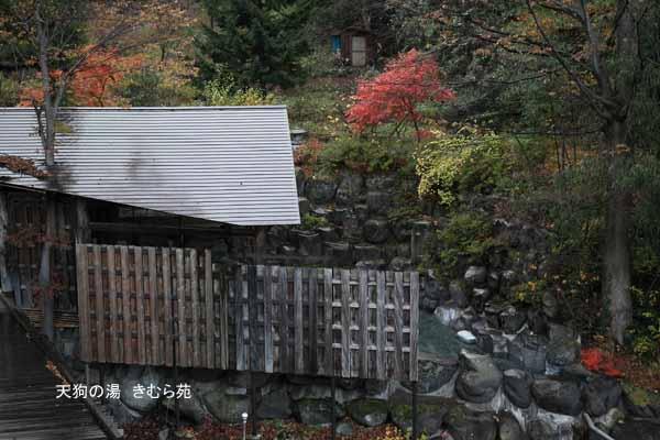 露天風呂 11月_060(S).jpg