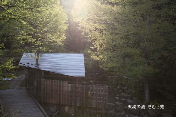 露天風呂 5月_004(S).jpg