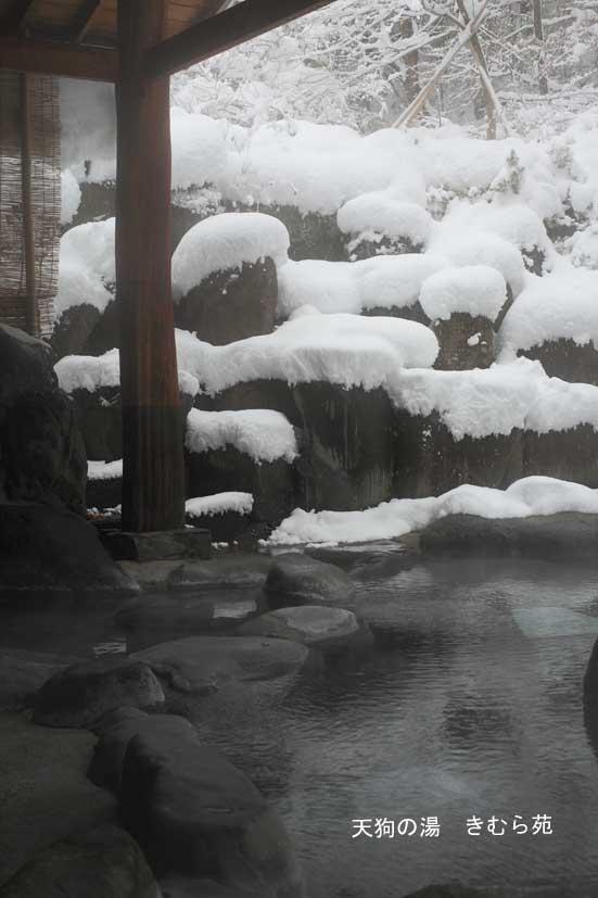 露店風呂 12月_004 (S).jpg