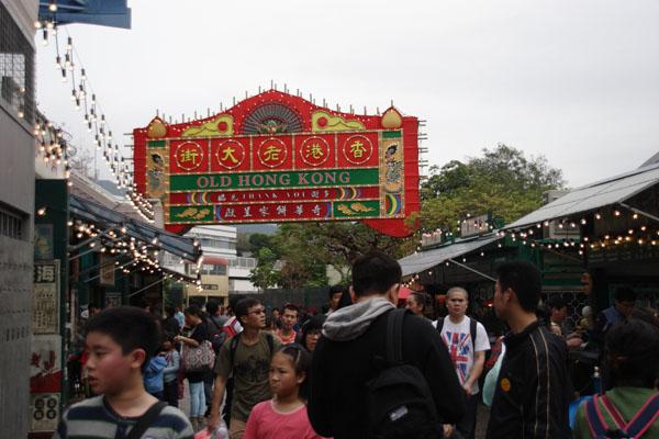 香港 219(S).jpg