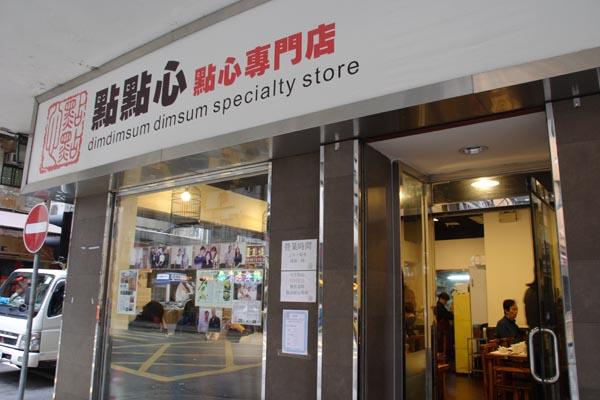 香港 305(S).jpg