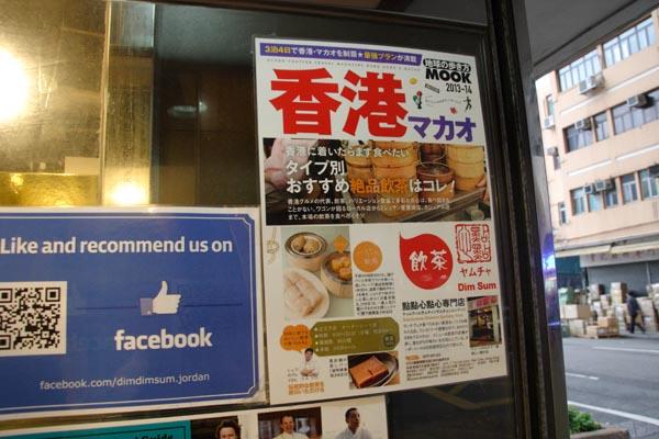 香港 307(S).jpg
